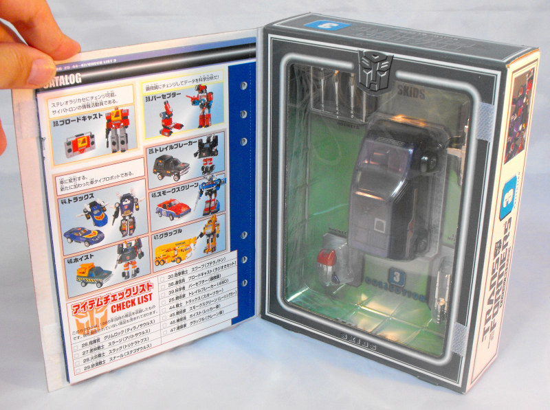 Transformers Collection Skids
