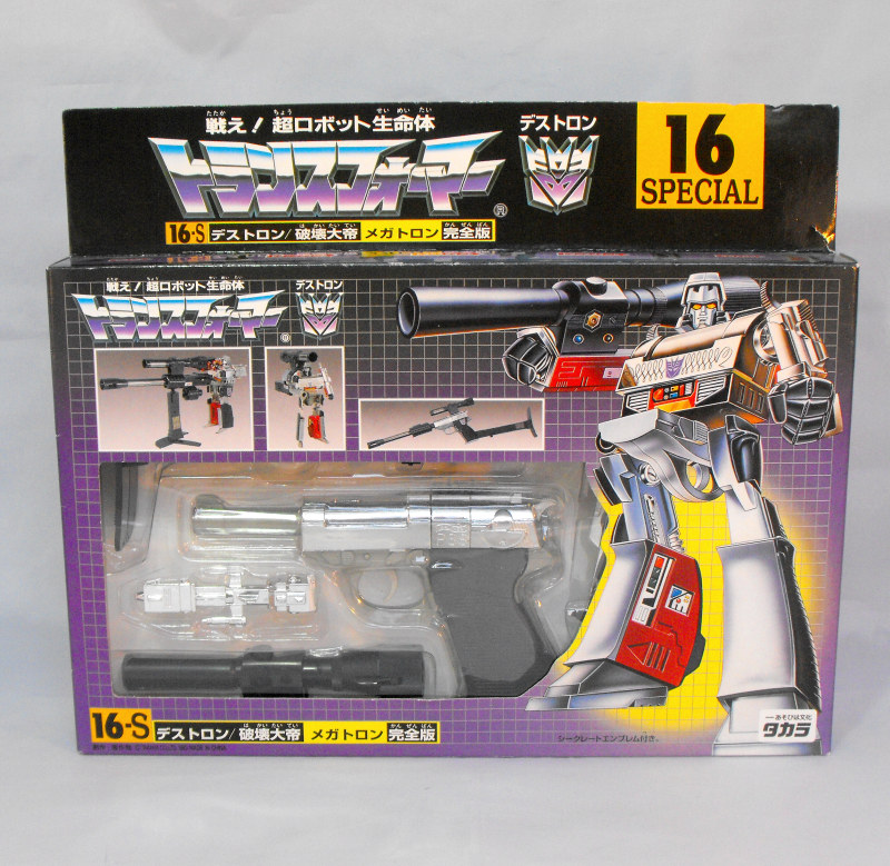 Transformers G1 Megatron Takara Version
